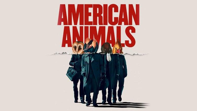 Американские животные / American Animals 2018 Official Trailer