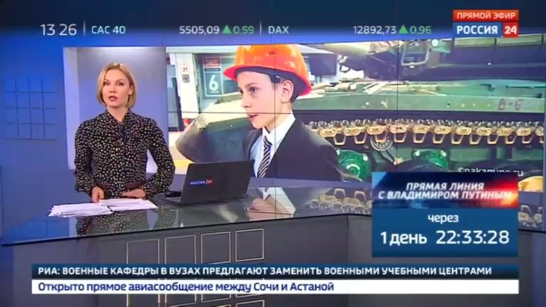 13-летний школьник из Калуги представил конструкторам Уралвагонзавода беспилотный танк