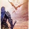 WatchTower Ultima Online
