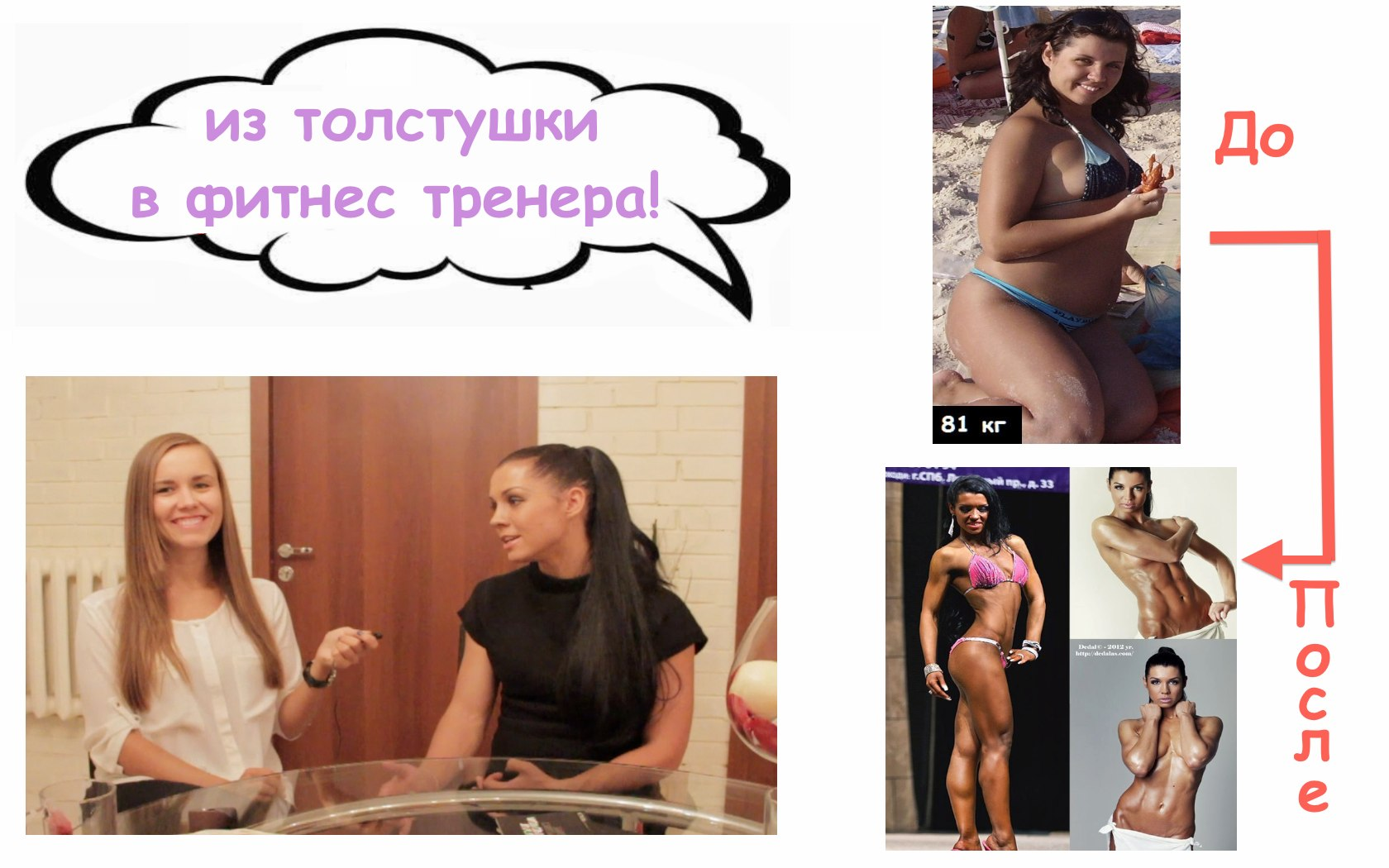 Зрелые толстушки cмотреть онлайн 13 фотография
