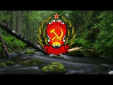 Гимн Российской Федерации (1990-2000) -