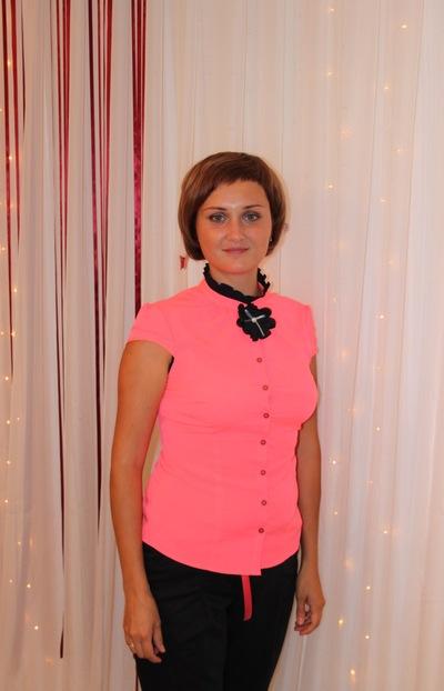 Ольга Киселёва, 14 сентября 1984, Серпухов, id19910970