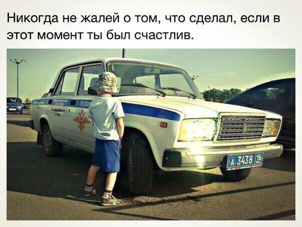 Фото №456249903 со страницы Vladislav Gunko