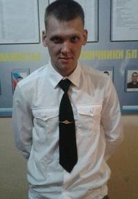 Алексей Слабкин, 27 апреля 1988, Кингисепп, id25514359