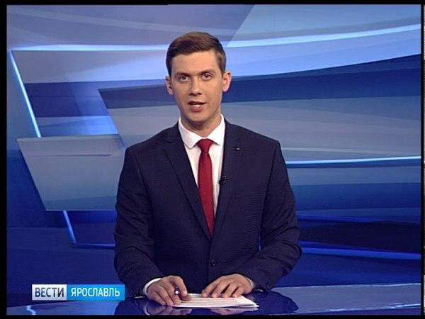 В Ярославле разбился мотоциклист