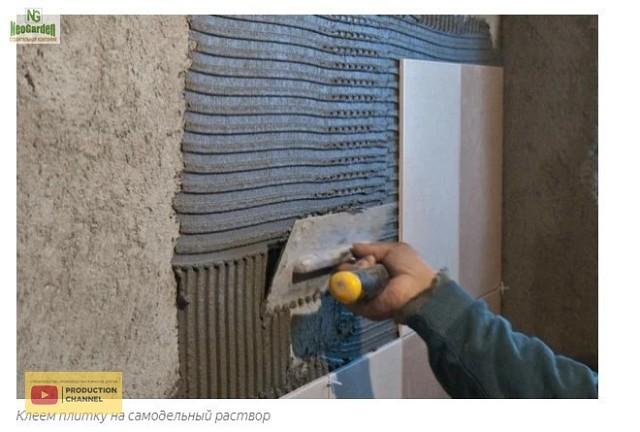Как улучшить качество цементного раствора