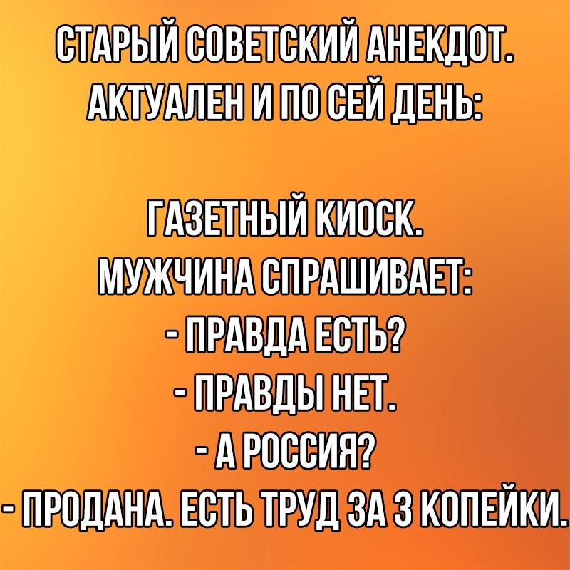 https://pp.userapi.com/c849520/v849520835/15450c/Ii_rTfu7U8E.jpg