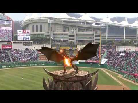SK Telecom Uses AR to Bring Fire-Breathing Dragon to Baseball Park