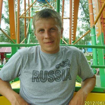 Евгений Родионов, 29 ноября , Винница, id96780765