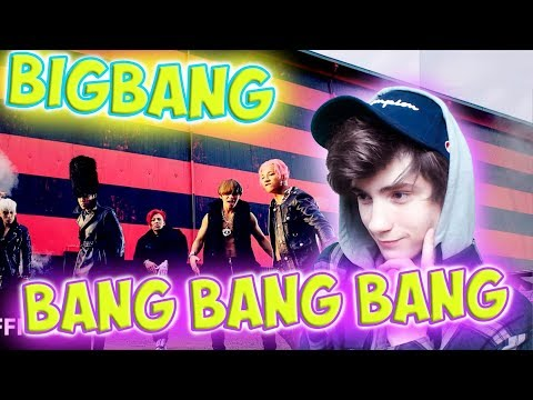 BIGBANG - 뱅뱅뱅 (BANG BANG BANG) MV Реакция | BIGBANG | Реакция на BIGBANG BANG BANG BANG
