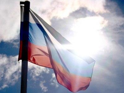 аватар флаги