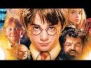 Смотрим Гарри Поттер и философский камень 2001 Movie Live
