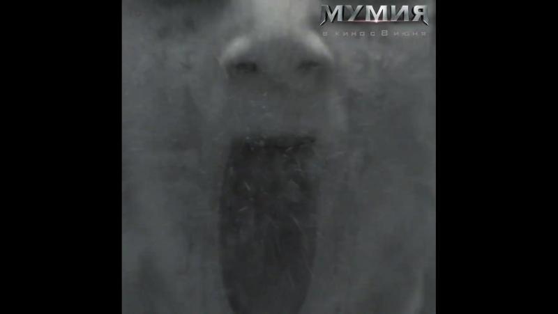 МУМИЯ – первый фильм, в котором на съемочной площадке встретились два гениальных актера: Том Круз и Рассел Кроу.
