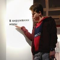 Илья Галимьянов фото