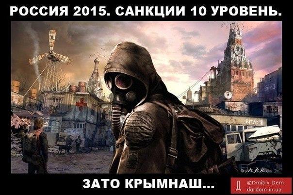 Путин старается заново разжечь менталитет холодной войны, - Белый дом - Цензор.НЕТ 4903