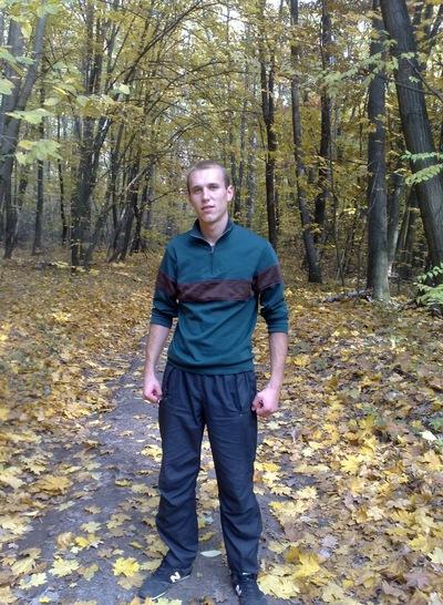 Максим Буров, 24 октября 1987, Киев, id29597376