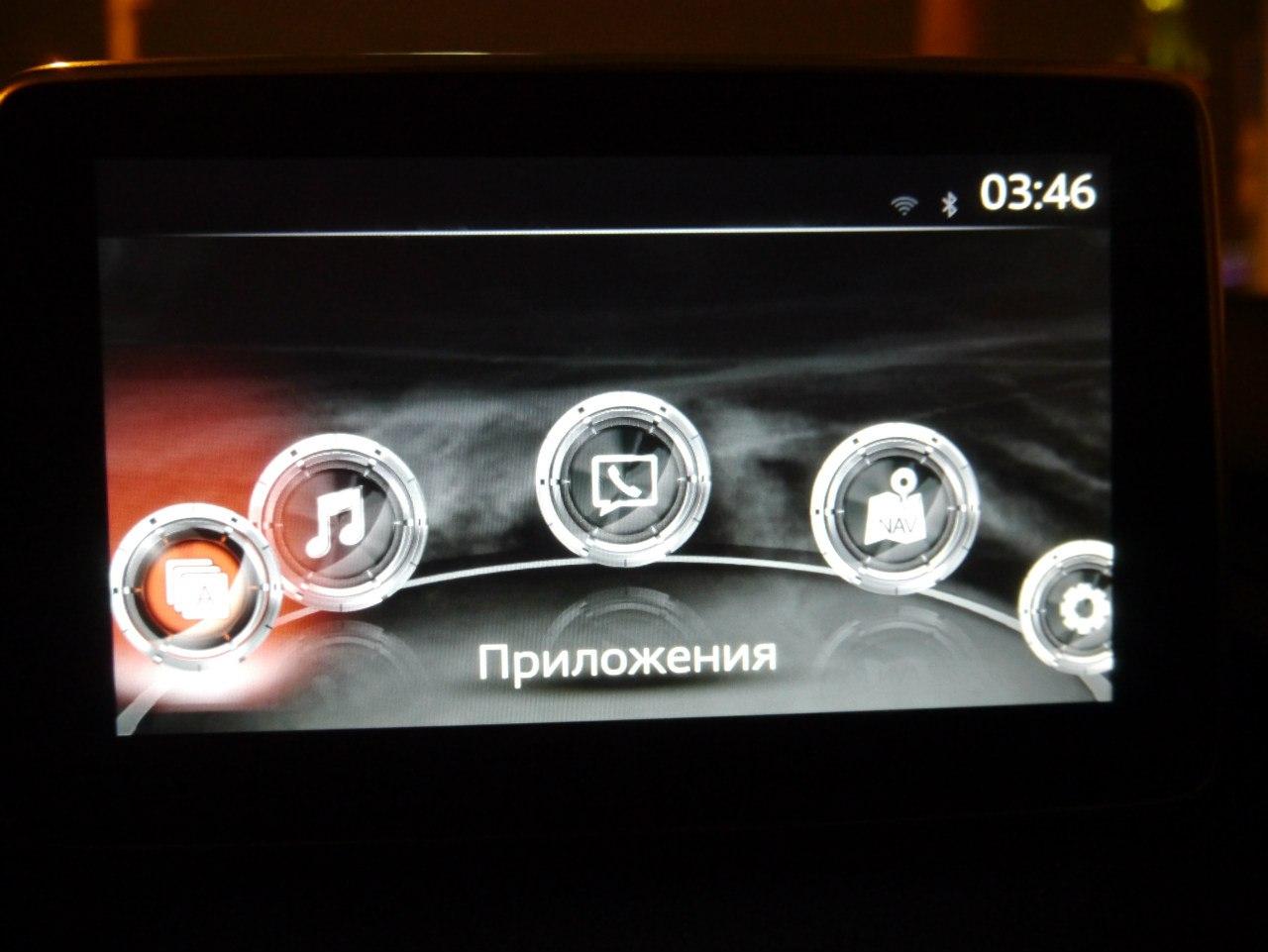 Магнитола MZD Mazda3 2014