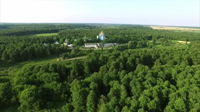 Вічна слава Україні ЛегендА