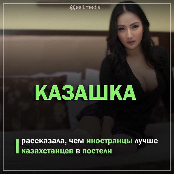 Тусупбеков алмас порно