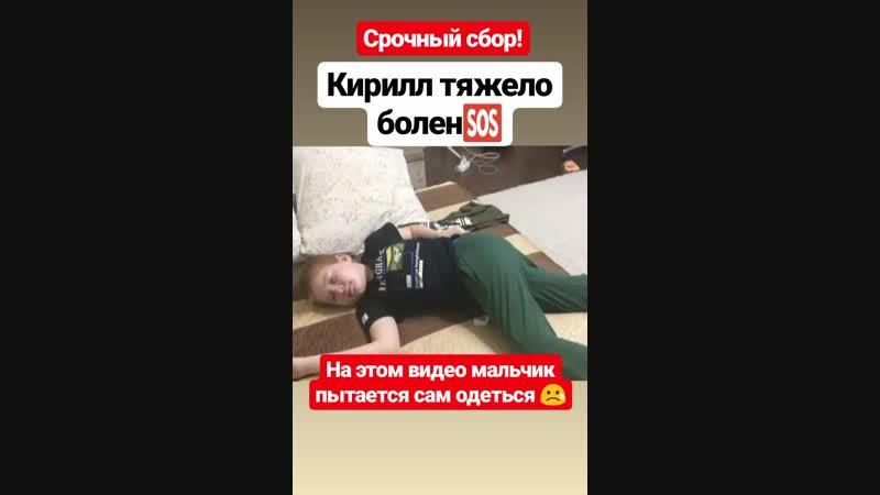 Кирилл пытается одеться сам! мальчик тяжело болен