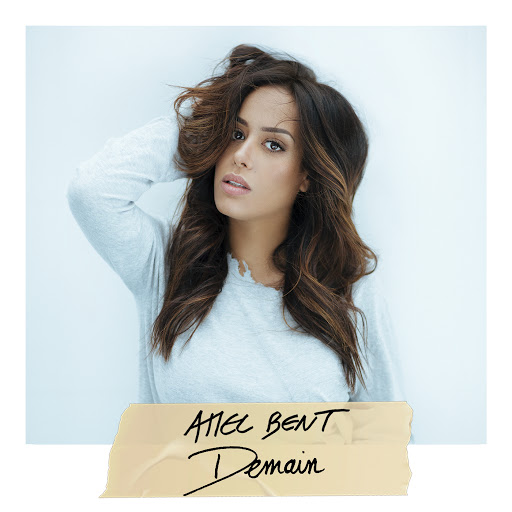 Amel Bent альбом Demain