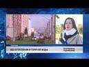 События Череповца без отопления и горячей воды отключены светофоры проект Семья