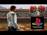 [PSX] Tekken 3 - Forest Law(Arcade Mode)
