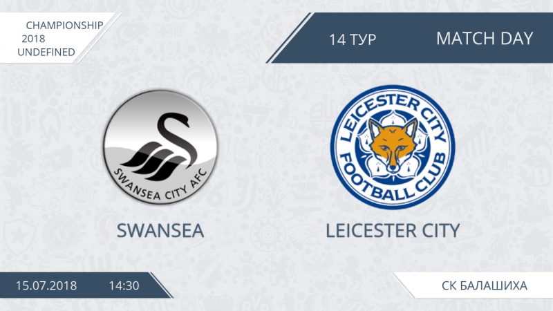 Swansea - Leicester City