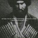 Денис Бирюков фото #7
