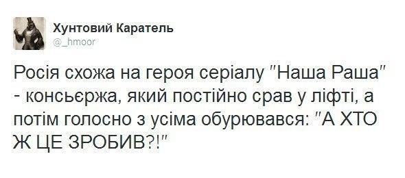 """""""Георгій, ми не забули"""", - на Майдане прошла акция памяти Гонгадзе - Цензор.НЕТ 4332"""