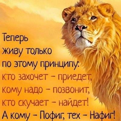 Татьяна Климешина