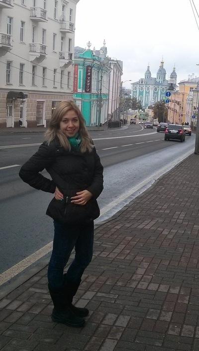 Арина Богдан, 30 сентября 1992, Минск, id9369562