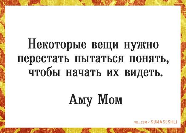 http://cs543100.vk.me/v543100852/128e3/y-rFpB4_vOk.jpg
