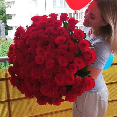 Валерия Чернышева