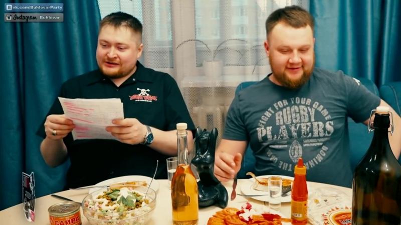 Дмитрий Бухловар Перцовка от Distilliruem Тест драйв смотреть онлайн без регистрации