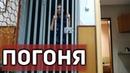 На грузовых поездах до Владивостока/Дерзкая охрана/Нас поймали сотрудники