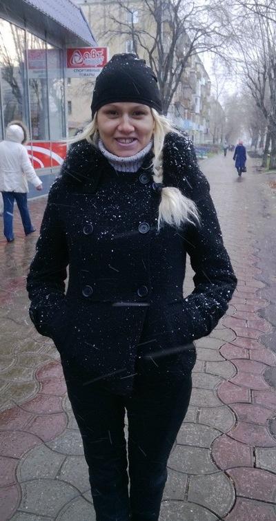 Наташа Щербакова, 19 января , Пермь, id152070840