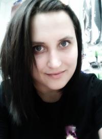 Анна Меркулова