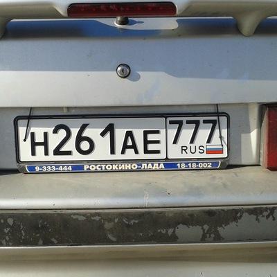 Денис Чемоданов, 12 сентября 1992, Москва, id193728190