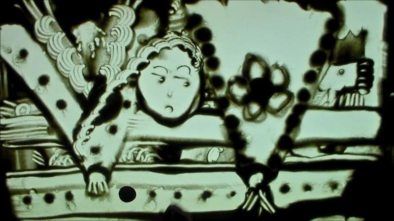 Андерсен, Ганс Христиан - Принцесса на горошине (Песочная анимация, муз. Антонио Вивальди). Мультфильм...