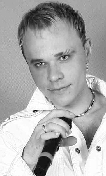 Ария Слот Улица Роз Скачать Бесплатно
