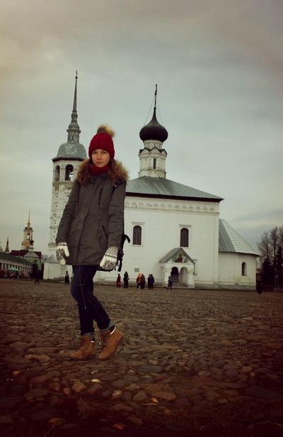 Вика Рябова, 20 февраля , Москва, id196541570