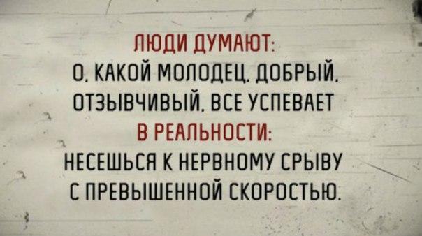 Фото №456269115 со страницы Александра Марушина