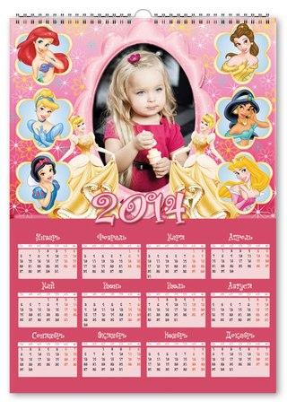 """14. Календарь на 2014 год  """"Маленькая Принцесса """".  Календарь на 2014 для Вашей Маленькой Принцессы."""