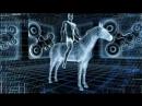 11 (s2) Виртуальный мир. Научная нефантастика: физика невозможного