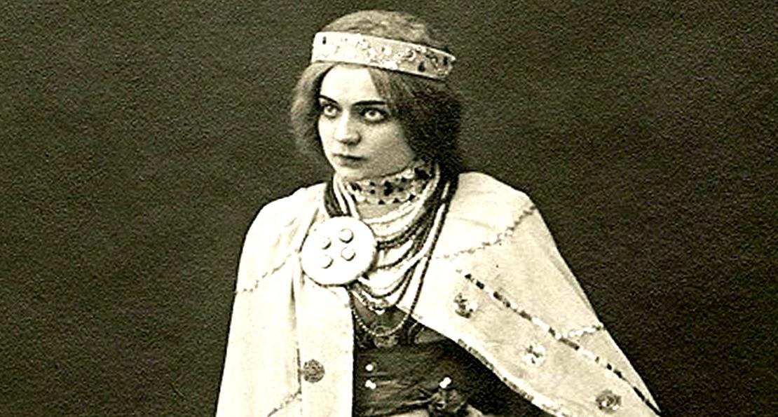 Бирута
