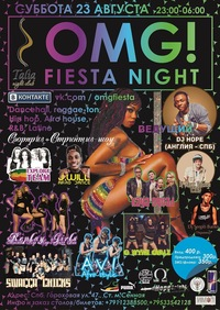 ♜☺♎OMG Fiesta Night ♎☺♜