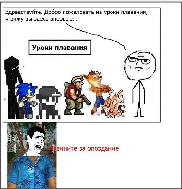 самп криминальная россия гта