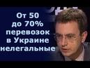 Владимир Омелян в программе Голос народа . Эфир от 20.07.2018