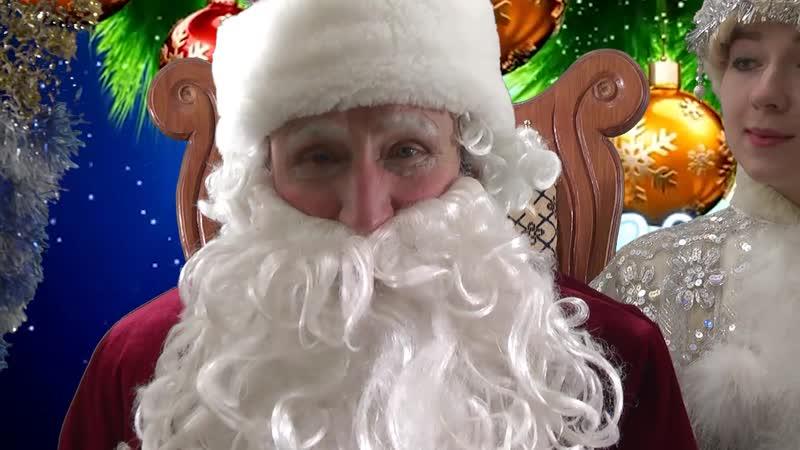 Дед Морозов с праздником!